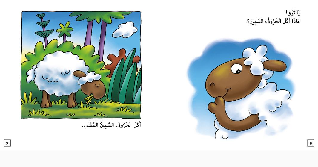 Nelson Thornes Arabic Readers Primary ELT Student's book